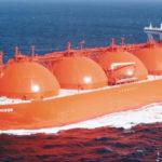 El Depósito Aduanero Flotante