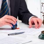 Calificación de los Documentos Complementarios