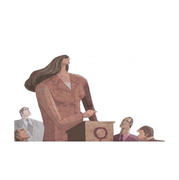 """¿Una reforma de justicia sin paridad de género? La nueva Ley Orgánica de la Junta Nacional de Justicia como una de las manifestaciones de la gran """"epidemia"""""""